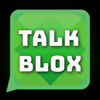 Talk Blox Sticker Pack Wiki