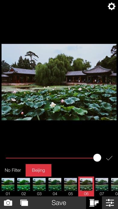 Analog Beijing screenshot 3