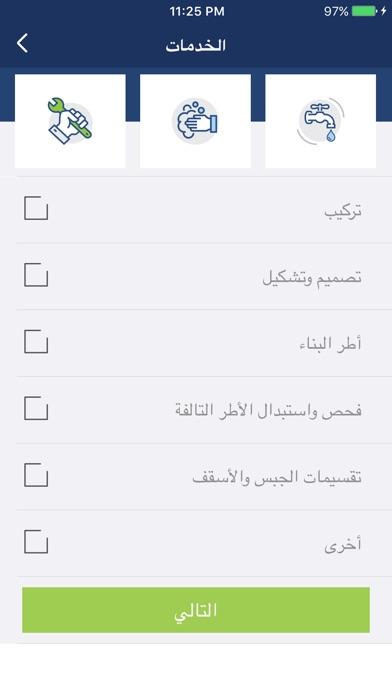 HomeFyxr screenshot