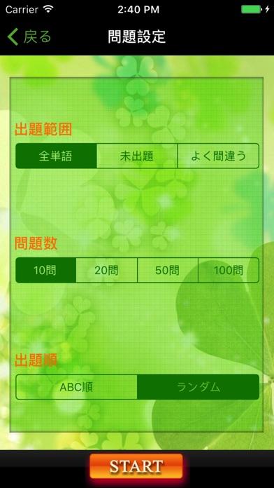 http://is1.mzstatic.com/image/thumb/Purple118/v4/4a/c2/3e/4ac23e20-1883-6a3a-33c7-b6922fe634d0/source/392x696bb.jpg