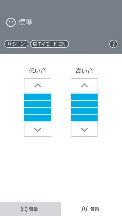 download Panasonic補聴器スマートリモコン appstore review