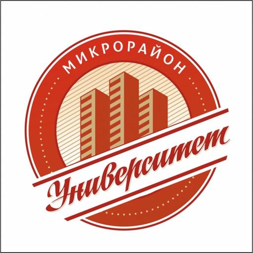МКР Университет г. Чебоксары