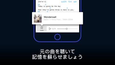 Tabs & Chords - learn... screenshot1