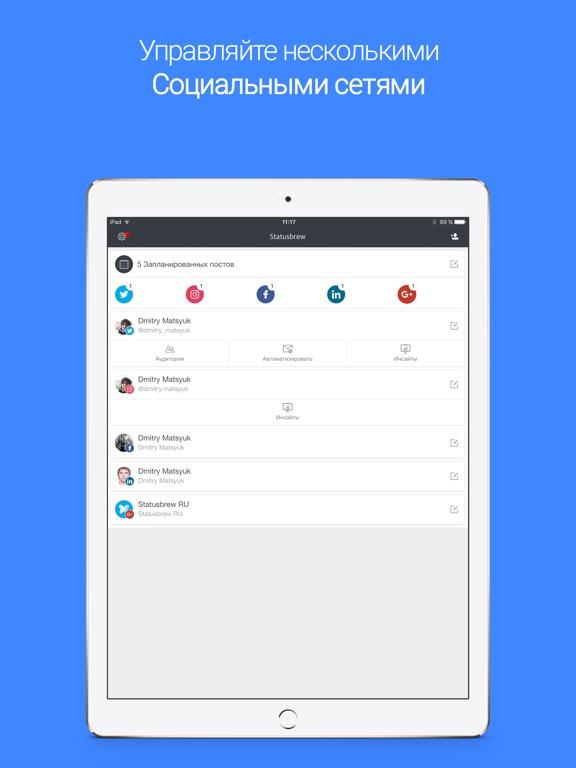 накрутка подписчиков инстаграм приложение ios