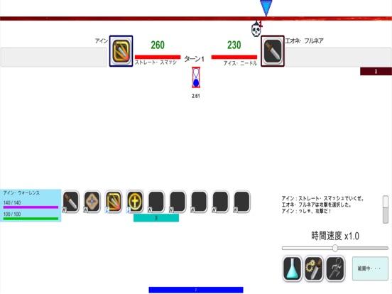 http://is1.mzstatic.com/image/thumb/Purple118/v4/55/2c/f7/552cf732-186a-ae8b-2283-67b3afd41eab/source/552x414bb.jpg