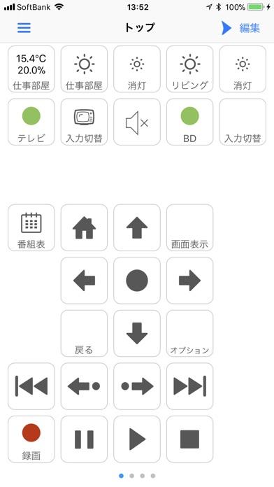 RemoNK screenshot1