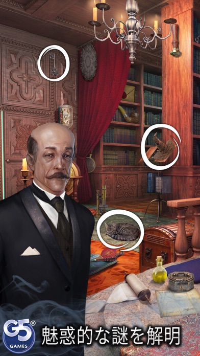 The Secret Society®のスクリーンショット4