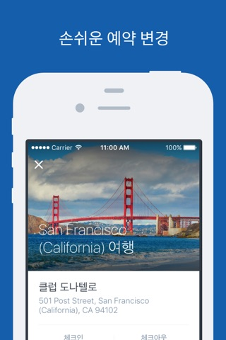 Booking.com Travel Deals screenshot 3