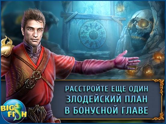 Скачать игру Тайны духов. Пятое королевство