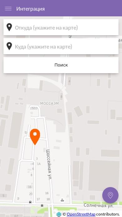 Кубань.ТранспортСкриншоты 3