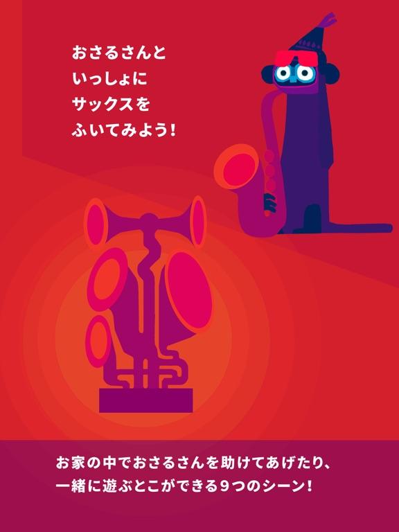 http://is1.mzstatic.com/image/thumb/Purple118/v4/5f/5b/9d/5f5b9da1-5a35-f5e8-49b2-0a15b10455e5/source/576x768bb.jpg