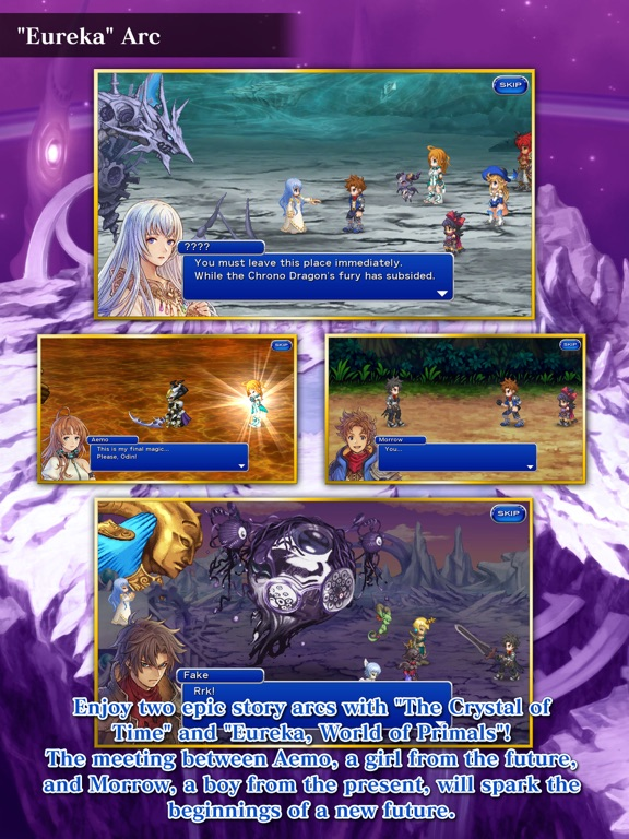 Screenshot 4 FINAL FANTASY DIMENSIONS II