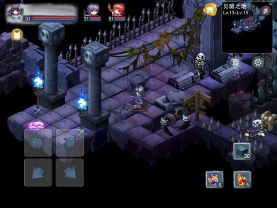 城堡传说2外传:魔王觉醒