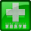 家庭医学館【小学館】(ONESWING)-Keisokugiken Corporation