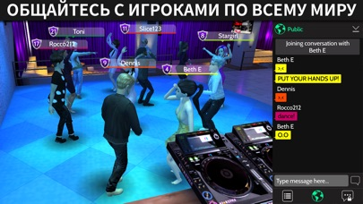 Avakin Life – 3D Virtual World Скриншоты6