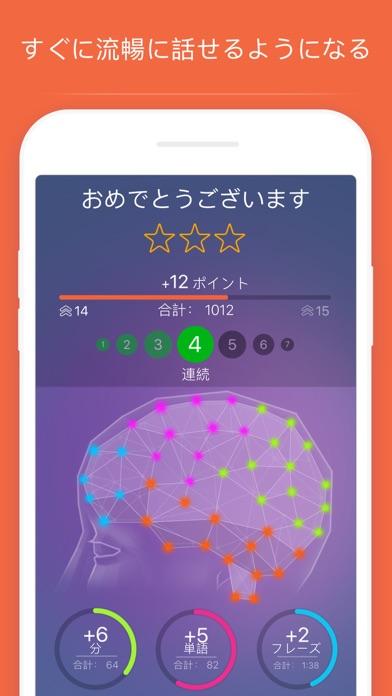 ロシア語を学ぶ - Mondly Screenshot