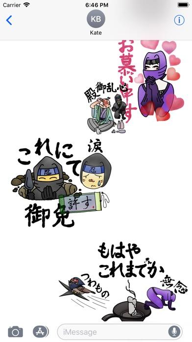 ゆる忍者のスクリーンショット3