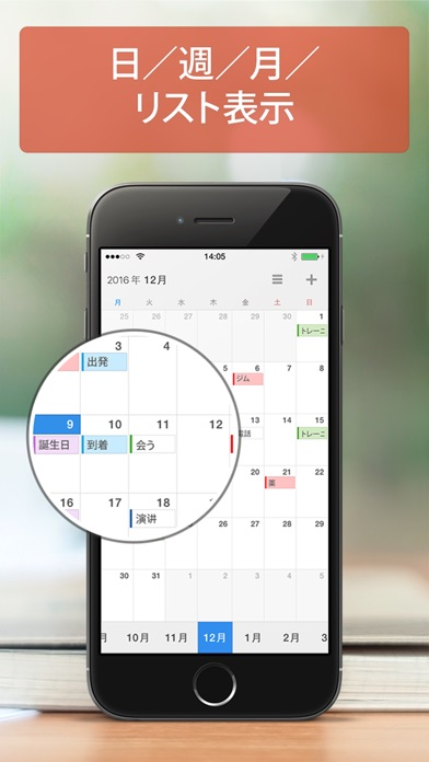 Calendars 5 by Readdle screenshot1