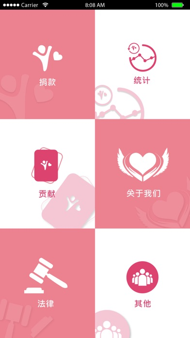Screenshot for Ai Xin (爱心) in Brazil App Store