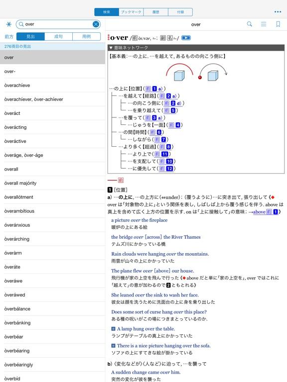 http://is1.mzstatic.com/image/thumb/Purple118/v4/6d/f4/90/6df490b4-e786-d114-3595-0366b3e63023/source/576x768bb.jpg