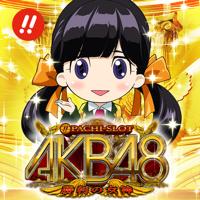 liica,Inc. - ぱちスロAKB48 勝利の女神 artwork