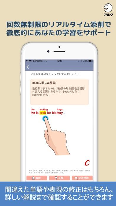 究極の英語リスニング【All-in-One... screenshot1