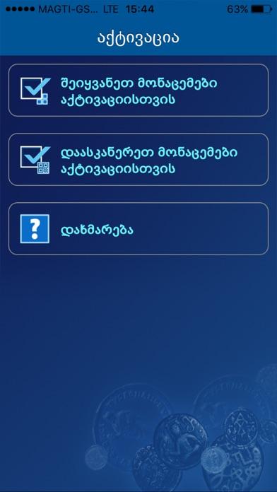 Cartu Bank Digipass screenshot 1