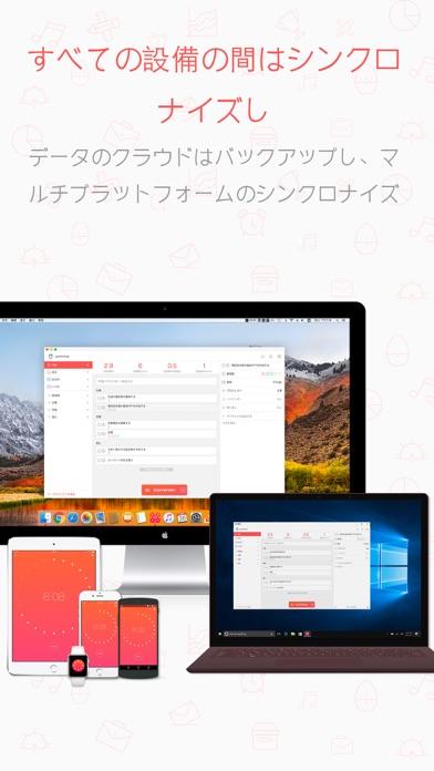 Focus To-Do: ポモドーロ仕事法... screenshot1