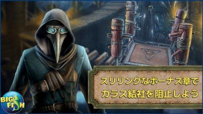 ダークテイルズ:エドガー・アラン・ポーの大鴉 screenshot1