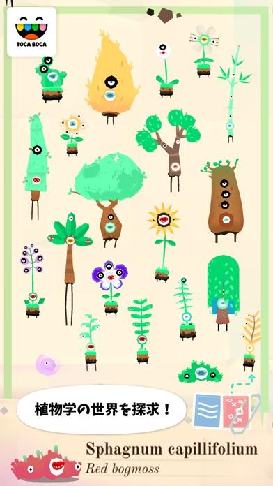 Toca Lab: Plants screenshot1