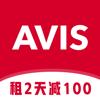 AVIS安飞士租车-自驾租车国际品牌