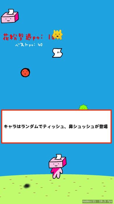 http://is1.mzstatic.com/image/thumb/Purple118/v4/76/75/31/7675314f-37a4-a923-dbba-9b2518bc1c26/source/392x696bb.jpg