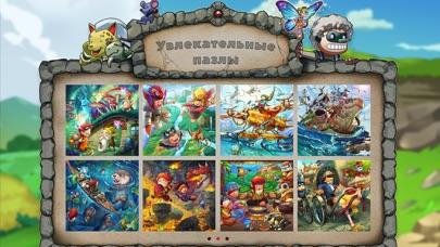 Пазлы «Сказочные приключения» Скриншоты3