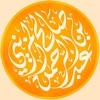 د.عبدالرحمن المزيني