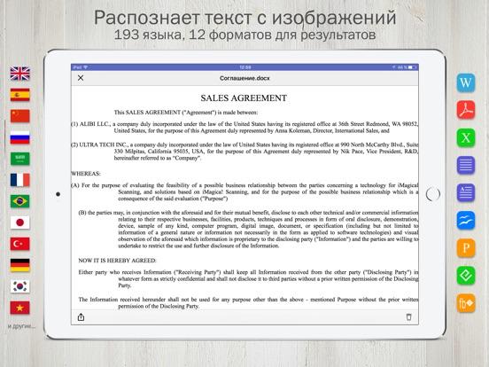 FineScanner - PDF сканер с OCR