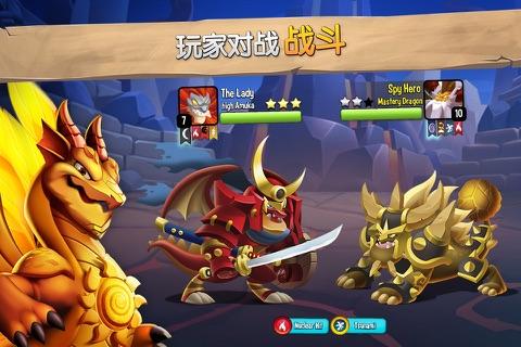 Dragon City Mobile screenshot 1