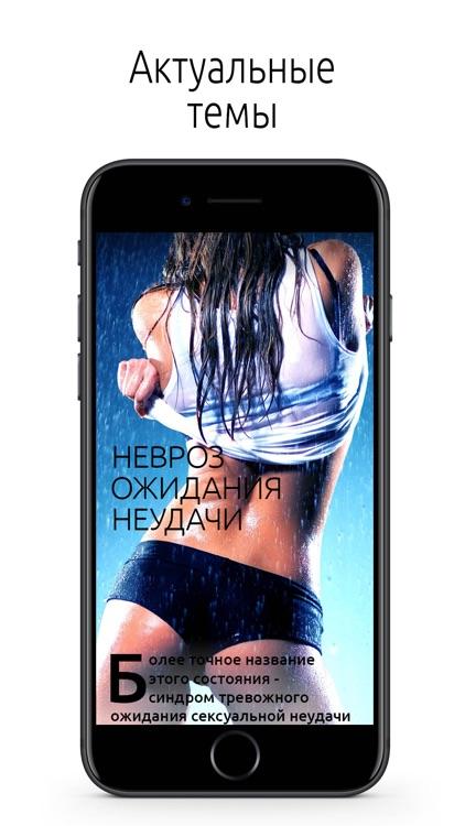devushki-prirode-igri-testi-na-seks-masturbatsiya-snyataya-skritoy