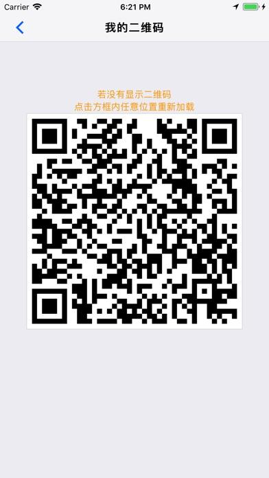 http://is1.mzstatic.com/image/thumb/Purple118/v4/80/ee/76/80ee7617-25b0-3b11-3adf-00ed98bbc49e/source/392x696bb.jpg