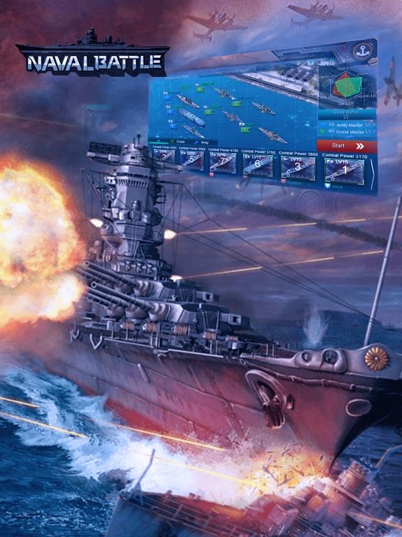 Naval Battle:معركة بحرية كبيرة screenshot 6