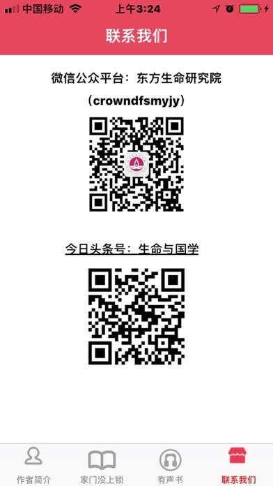 http://is1.mzstatic.com/image/thumb/Purple118/v4/86/01/23/860123cd-8caf-dedd-c447-68a633dc5bdd/source/392x696bb.jpg