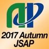 第78回応用物理学会秋季学術講演会
