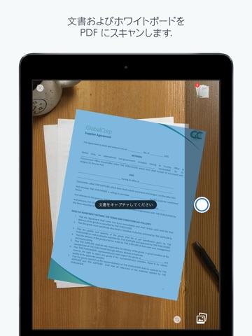 Adobe Acrobat Reader screenshot 3
