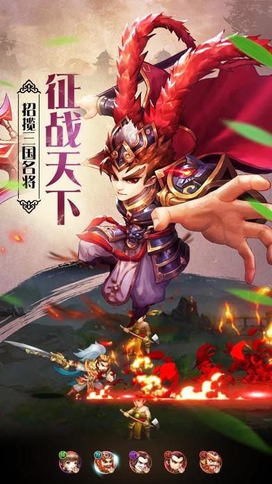 大军师司马懿-三国荣耀传奇手游
