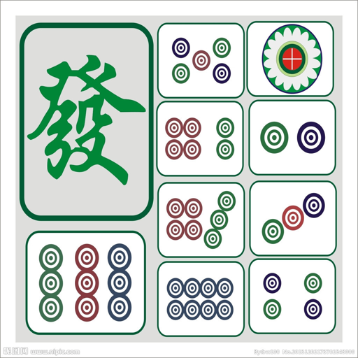 Good Mahjong for Mac