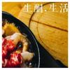 LI-CHI LIANG - 梁楓的生酮飲食  artwork