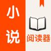 CN Novel reader Wiki