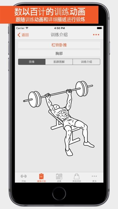 【运动健身】运动和健身日记