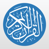 Quran One (Coran Traduction Audio) القرآن الكريم