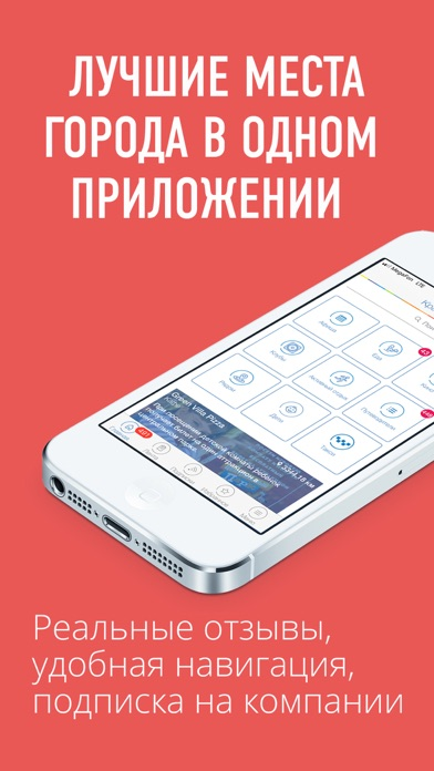 Выбирай Астрахань Гид 2018