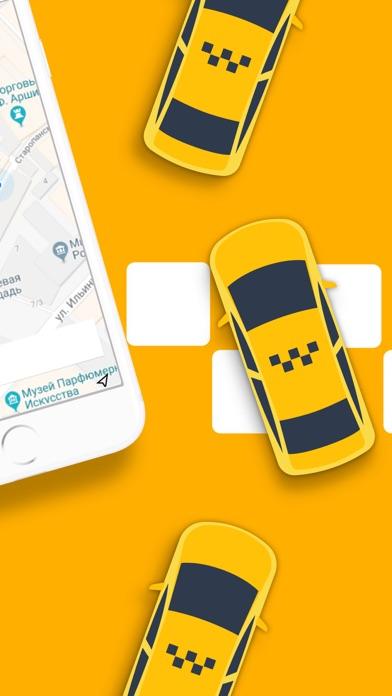 Все Такси: сравни цены Скриншоты7